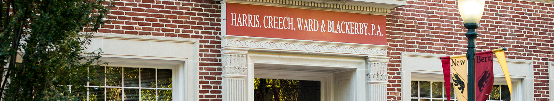 The Harris, Creech, Ward & Blackerby Law Firm